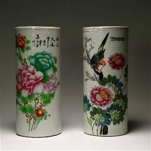 A Pair Chinese Porcelain Antique Vases