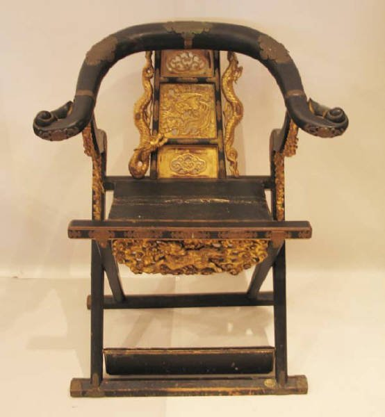 11: 19th C Chinese Official's Chair