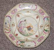 242: 18th C Chinese Export Soup Plate