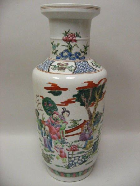 8: Chinese Enamel Decorated Vase,