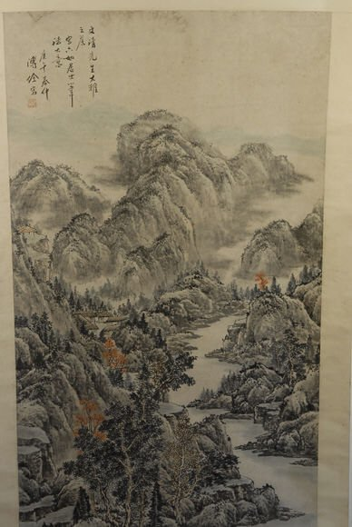1016: Large Chinese Landscape Scroll