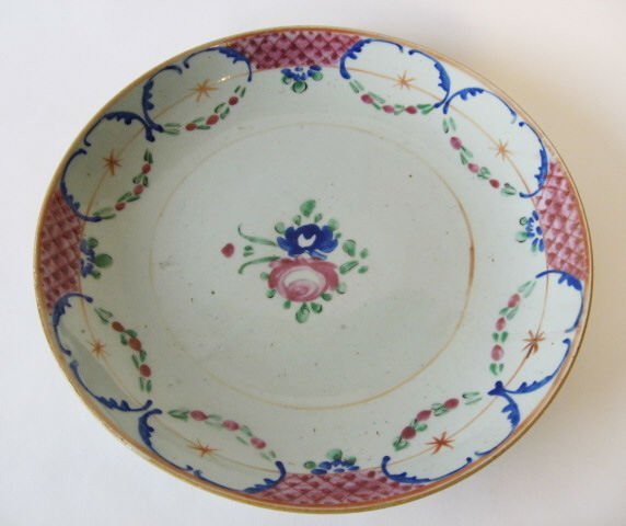 1022: An Early Famille Rose Shallow Bowl,