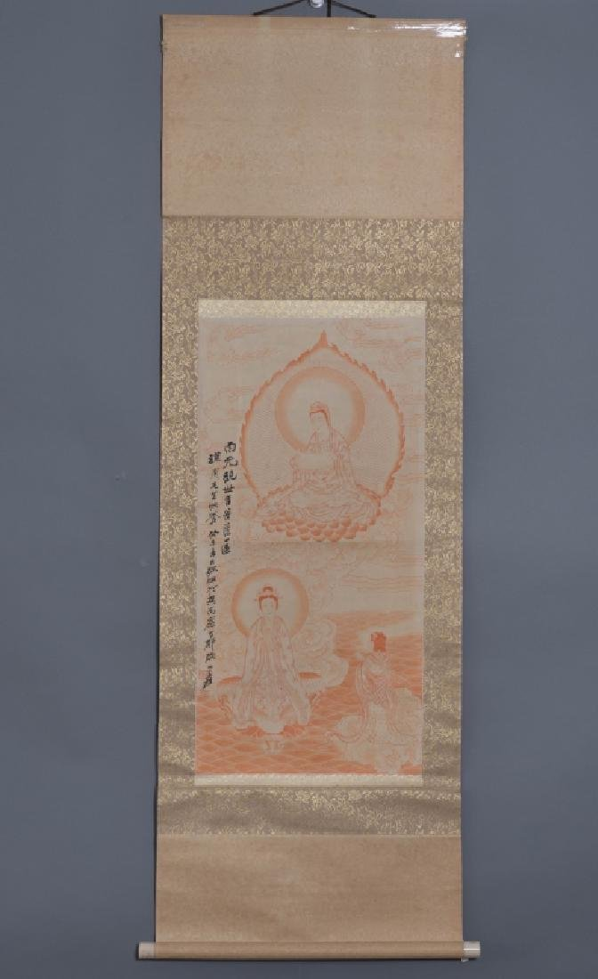 BUDDHA PAINTING THE STYLE OF ZHANG DAQIAN