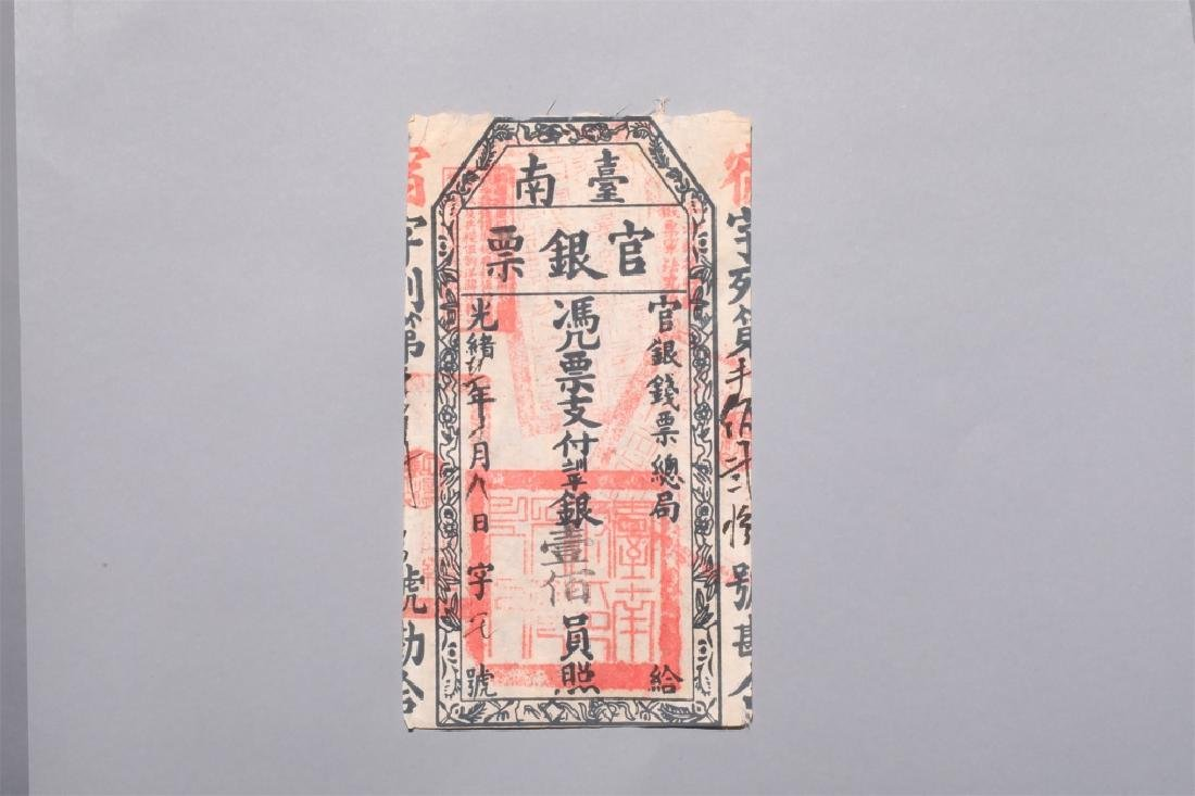 BANK NOTES (HUNDRED TAELS)