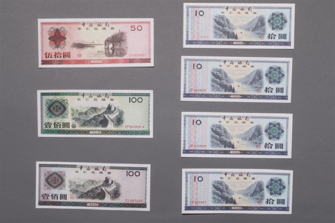 FOREIGN MONEY EXCHANGE NOTE