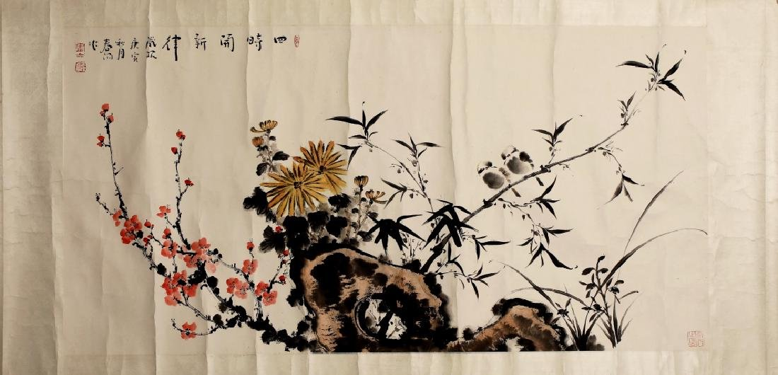 PLUM FLOWER PAINTING