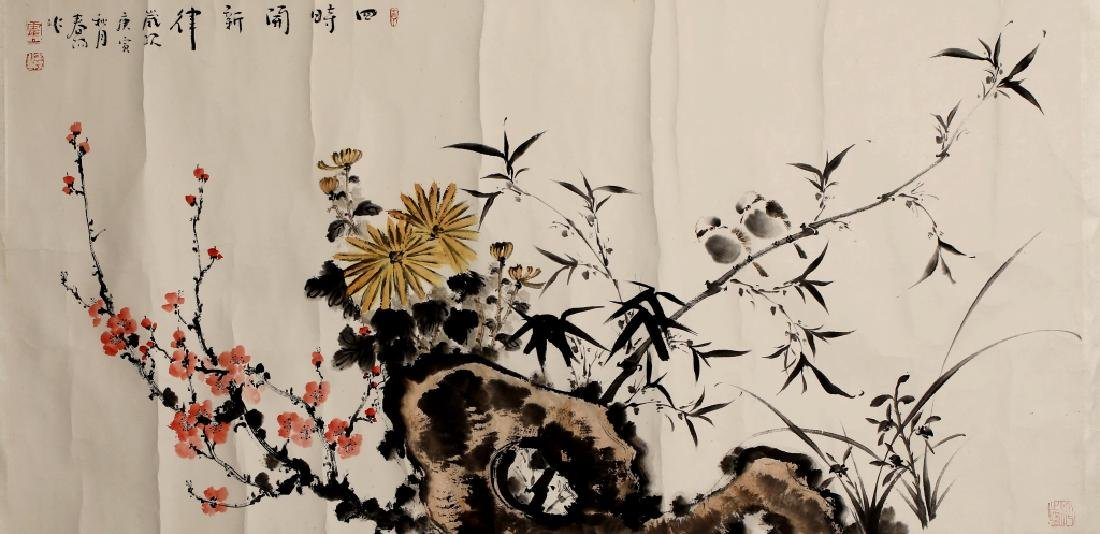 PLUM FLOWER PAINTING - 2