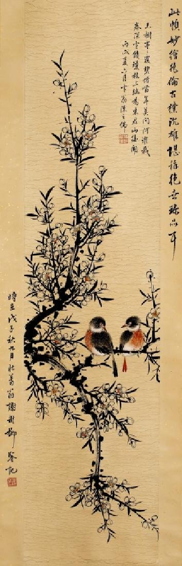 BIRD AND FLOWER PAINTING - 2