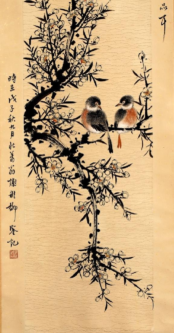 BIRD AND FLOWER PAINTING - 6