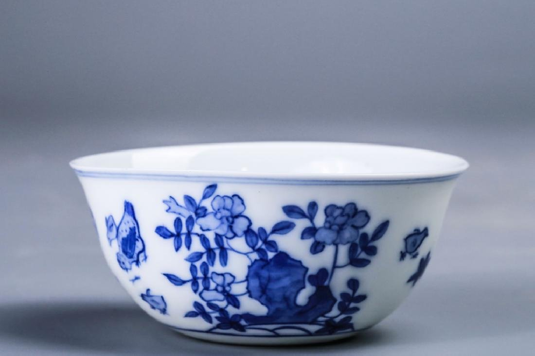 BLUE AND WHITE PORCELAIN CUP - 3