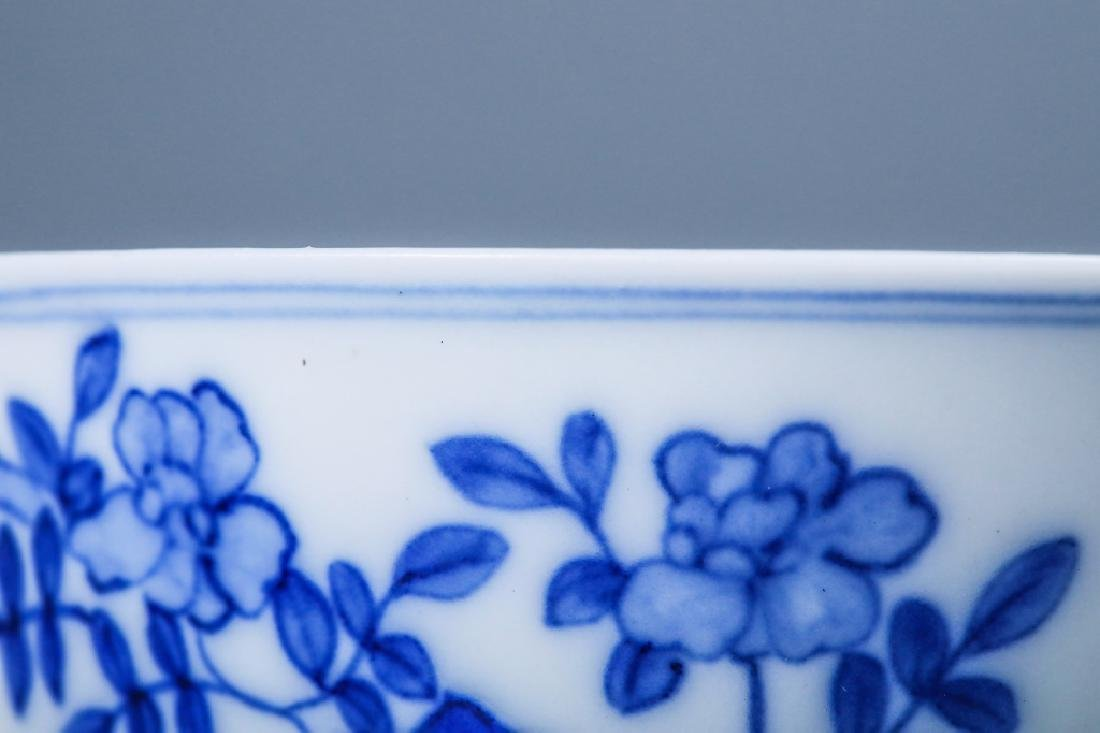 BLUE AND WHITE PORCELAIN CUP - 4