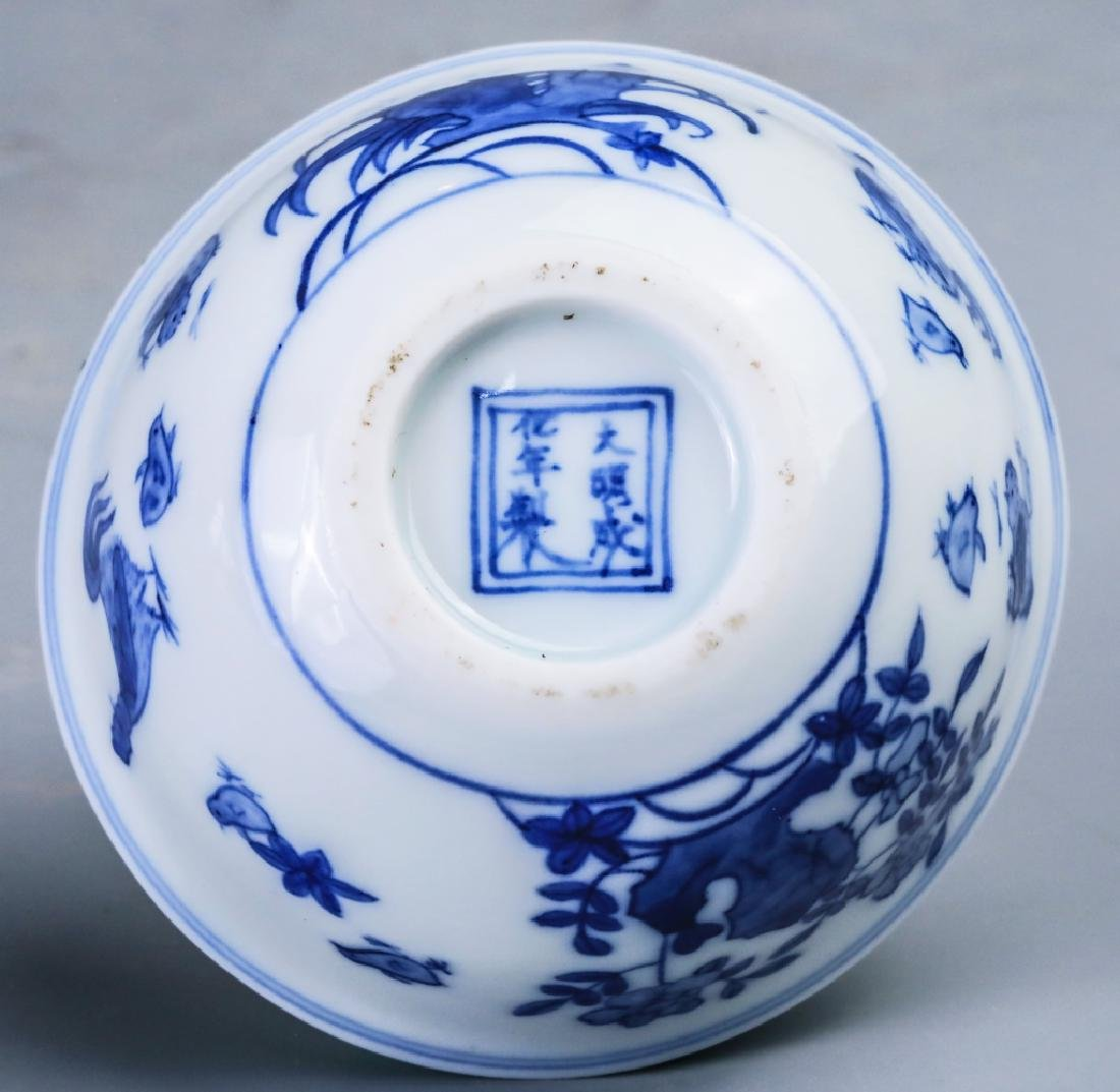 BLUE AND WHITE PORCELAIN CUP - 5