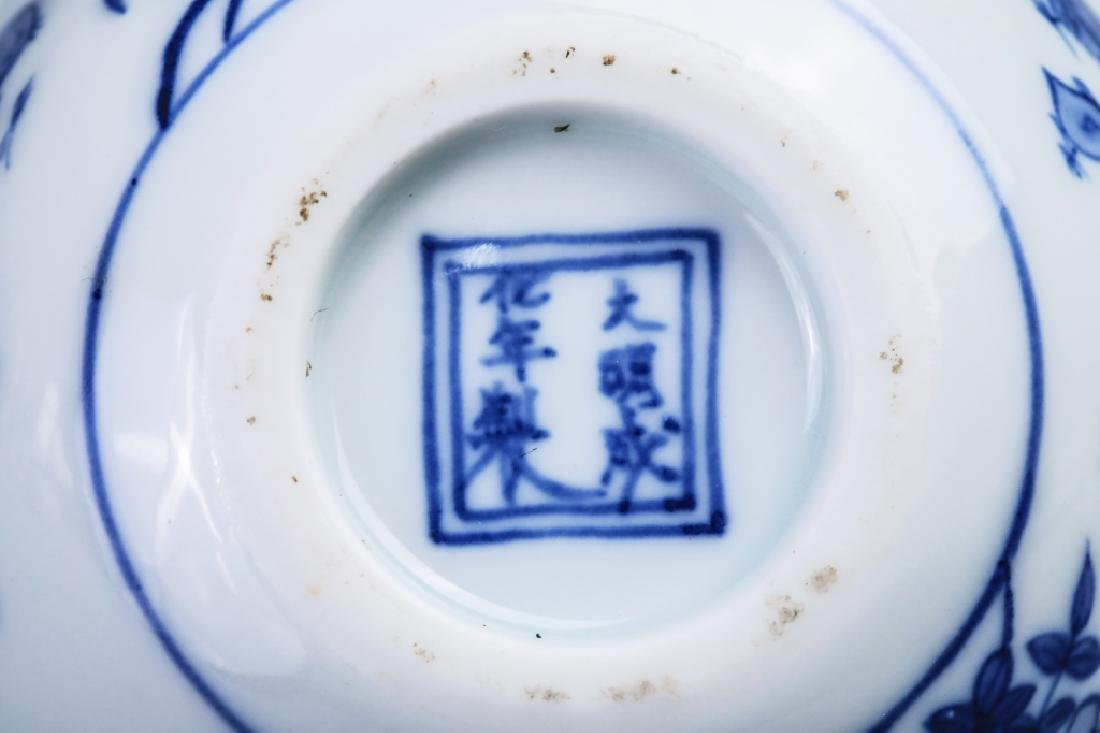 BLUE AND WHITE PORCELAIN CUP - 6