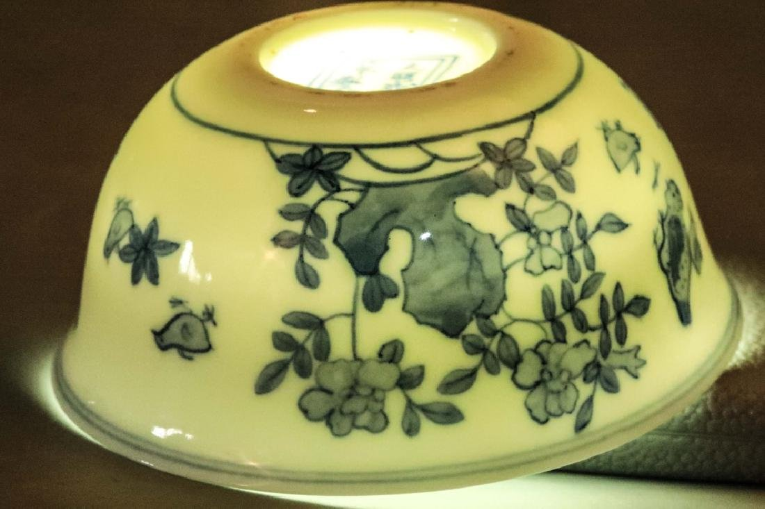 BLUE AND WHITE PORCELAIN CUP - 9