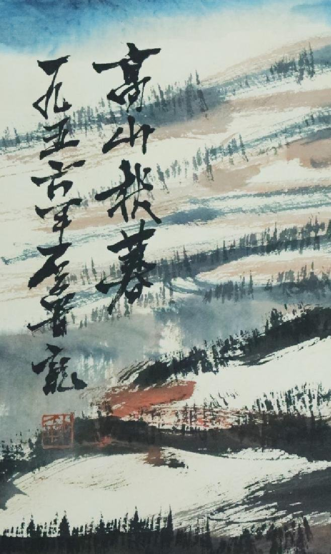 PAINTING - 5