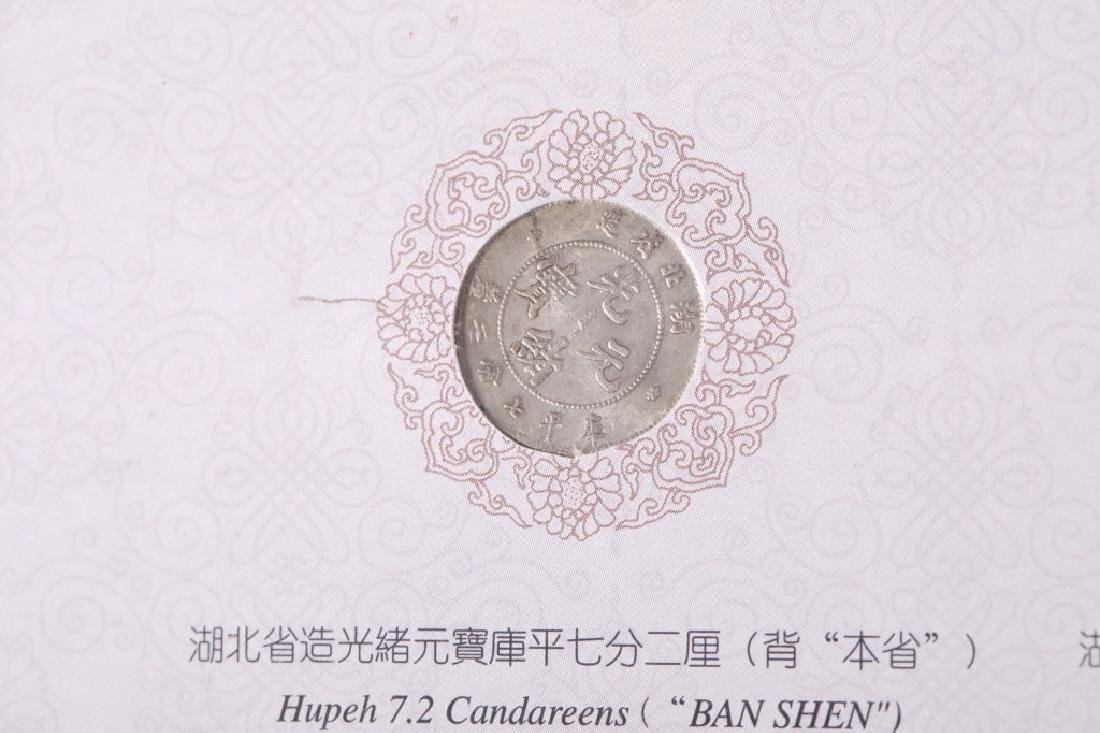 A GROUP OF SILVER COIN - 10