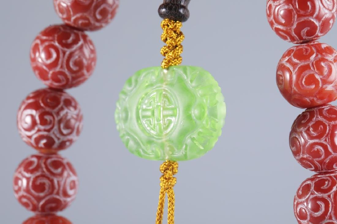 AGATE 18 BEADS - 7