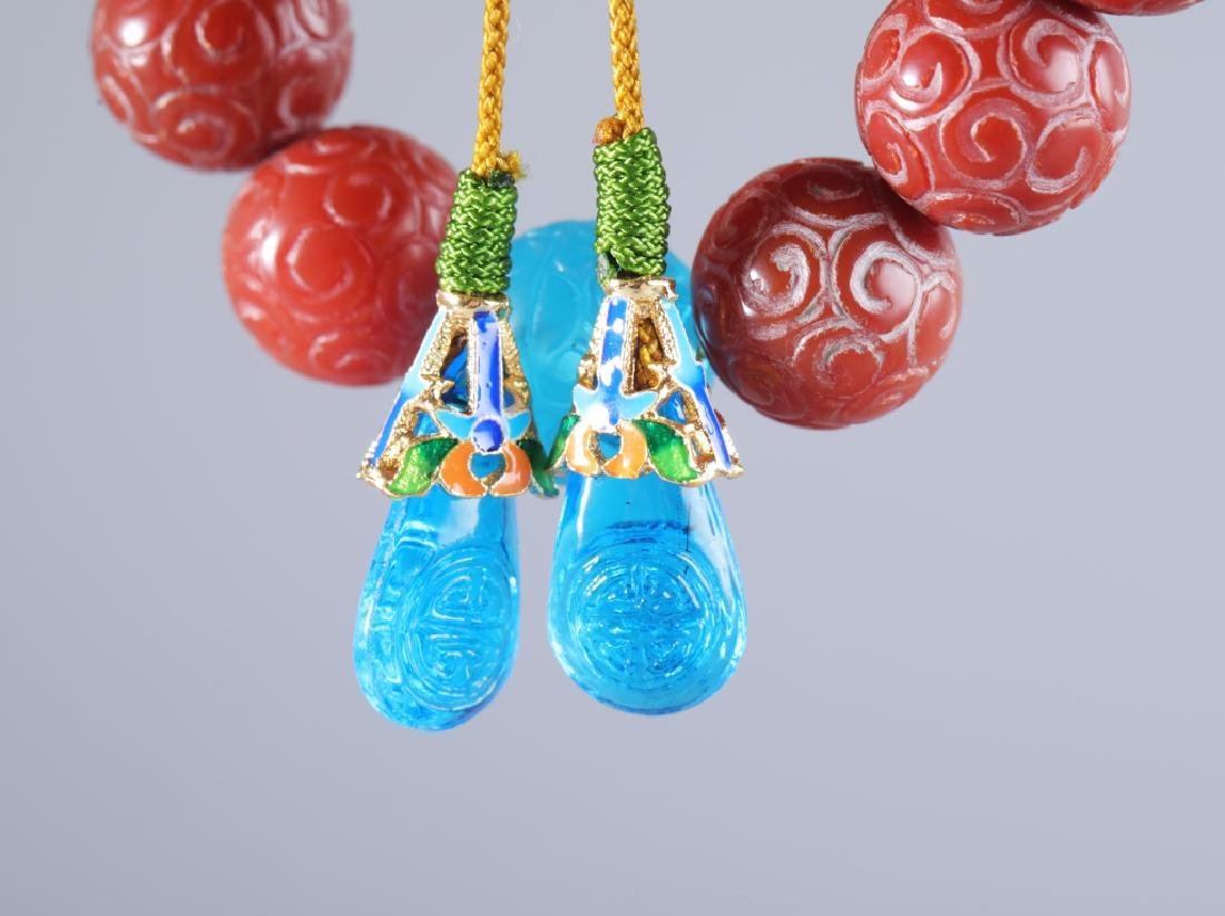 AGATE 18 BEADS - 8
