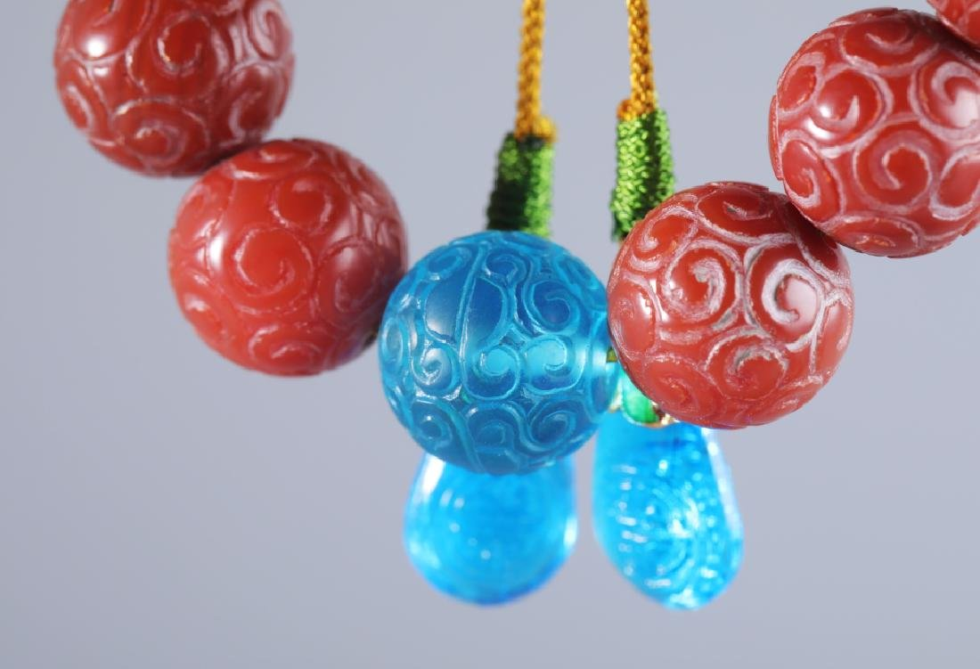 AGATE 18 BEADS - 9