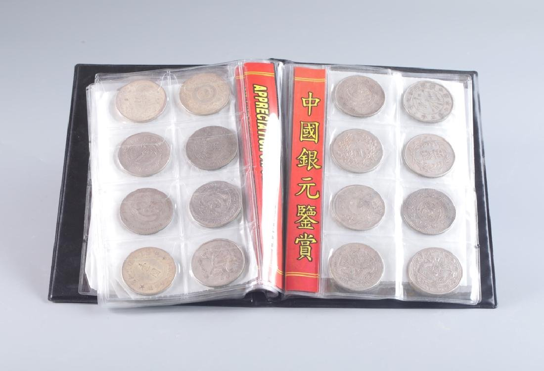 A GROUP OF SILVER COIN - 4