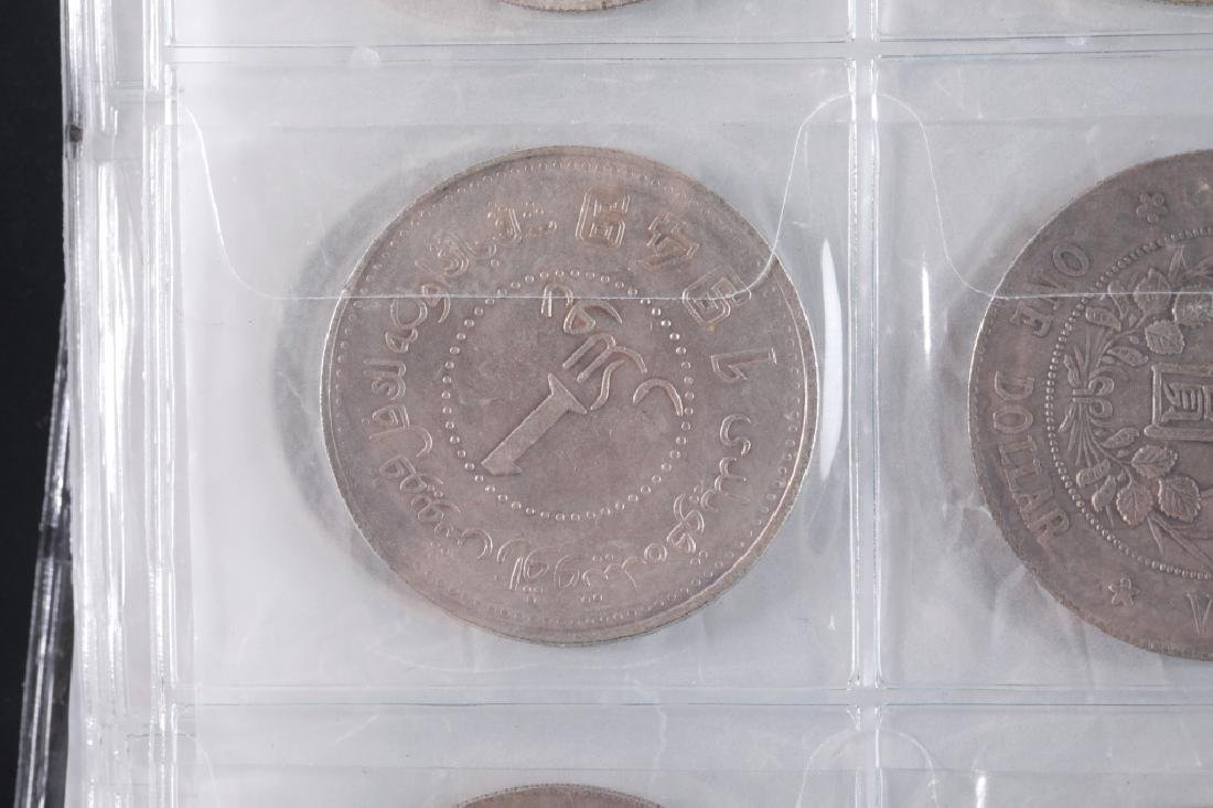 A GROUP OF SILVER COIN - 5