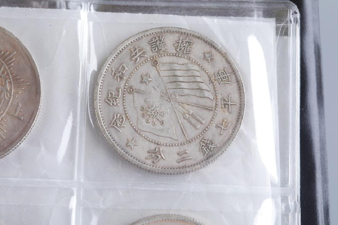 A GROUP OF SILVER COIN - 7