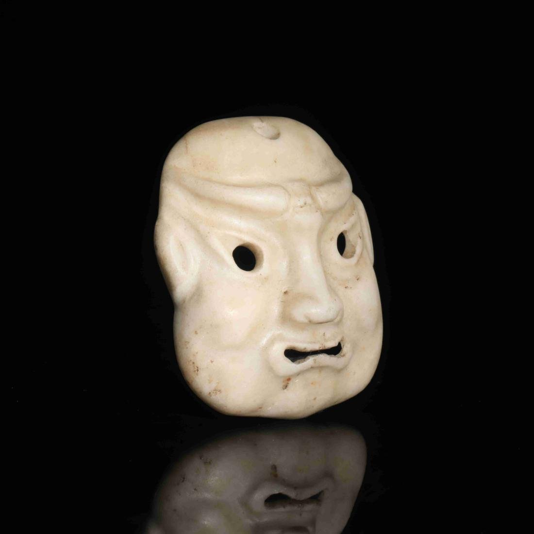 STONE CARVED MASK - 2