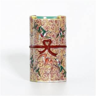 Qian Long Dynasty Pen Holder with Rich Blessing for