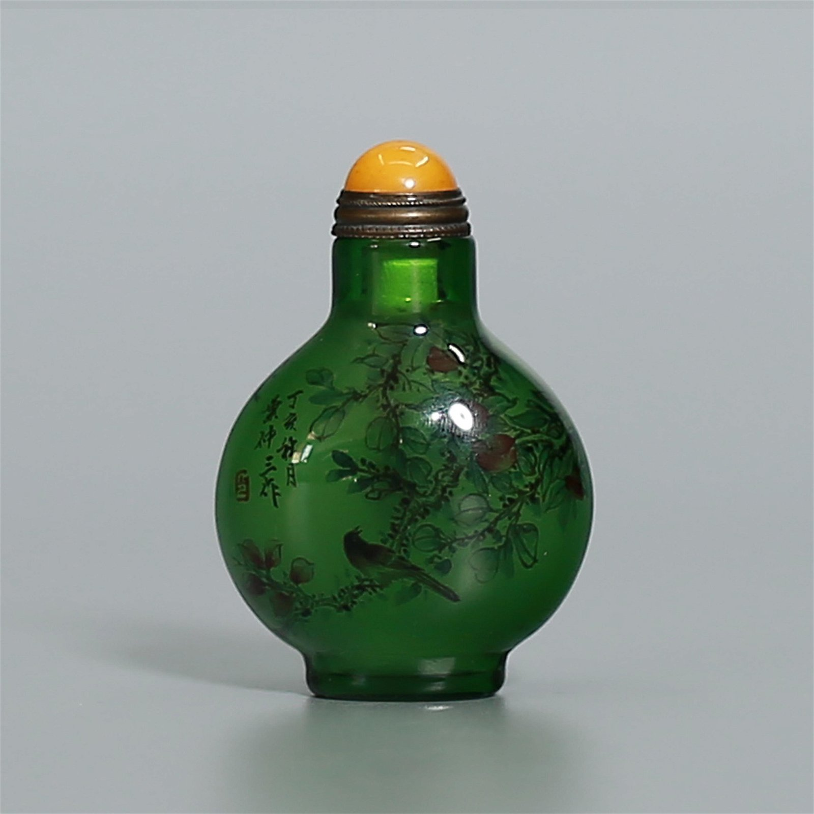 An Inside Painted Glass Snuff Bottle