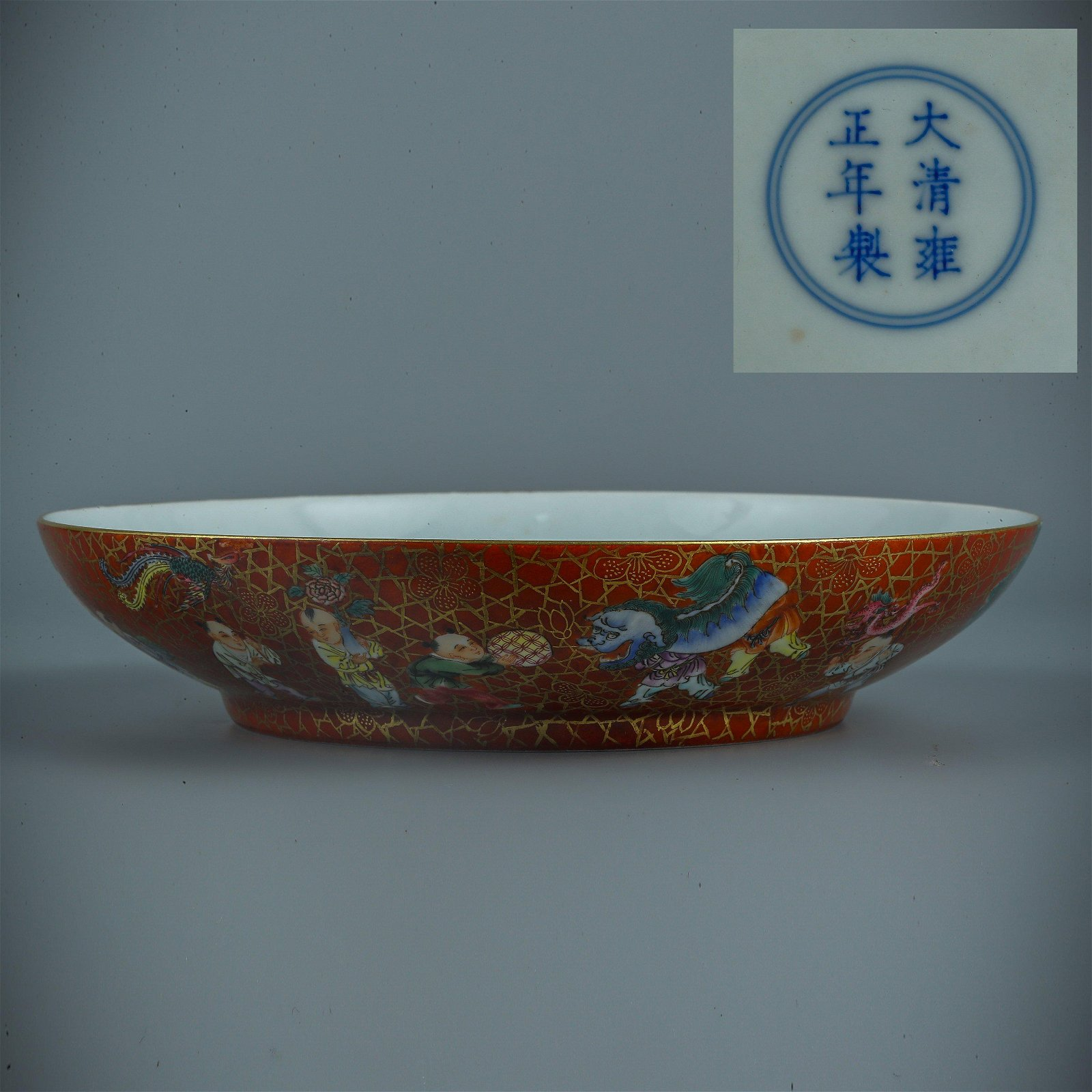 Qing Dynasty Yongzheng red famille rose gold plate with