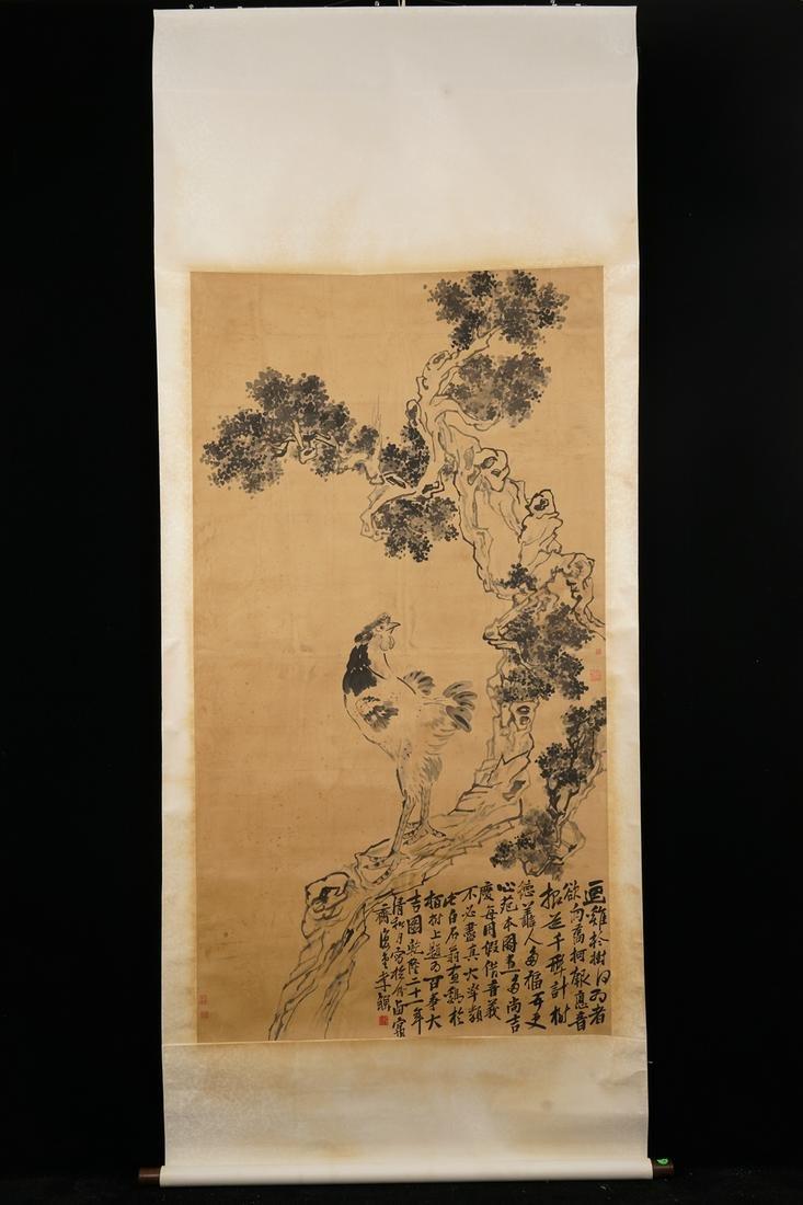 Li Wei Rooster