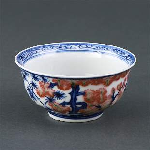 "A blue and white glaze red Suihan Sanyou bowl ""Da Ming"
