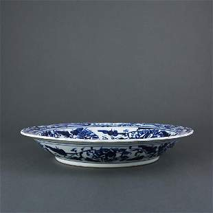 A LARGE BLUE AND WHITE 'DRAGON' DISH,'XUANDE' MARK
