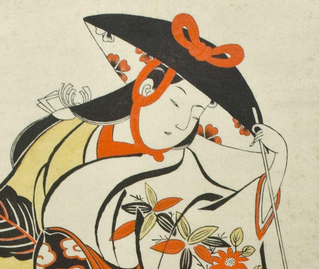 Japanese Woodblock Print by Torii Kiyonobu - 2