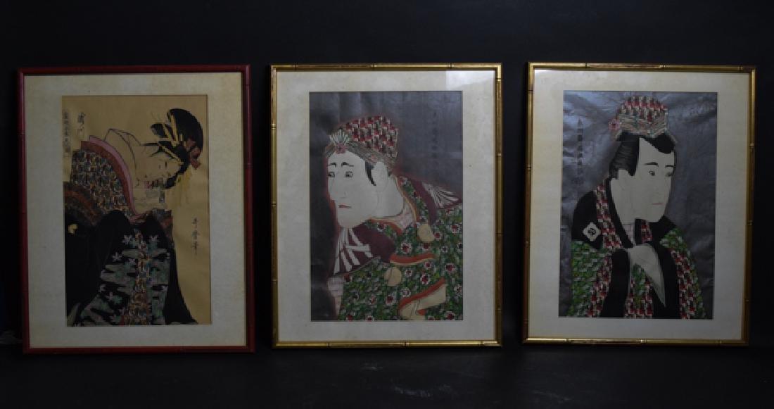 Modern Art On Japanese Stamps