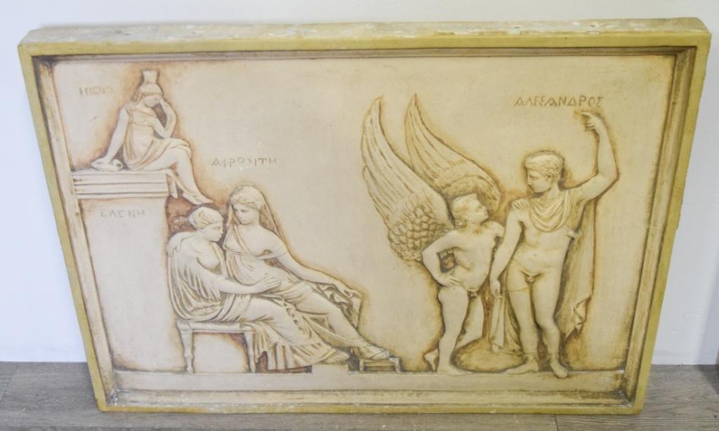 Architectural Terracotta Base Relief Sculpture