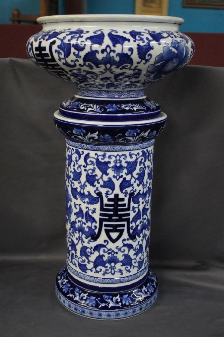 Vintage oriental blue & white jardiniere