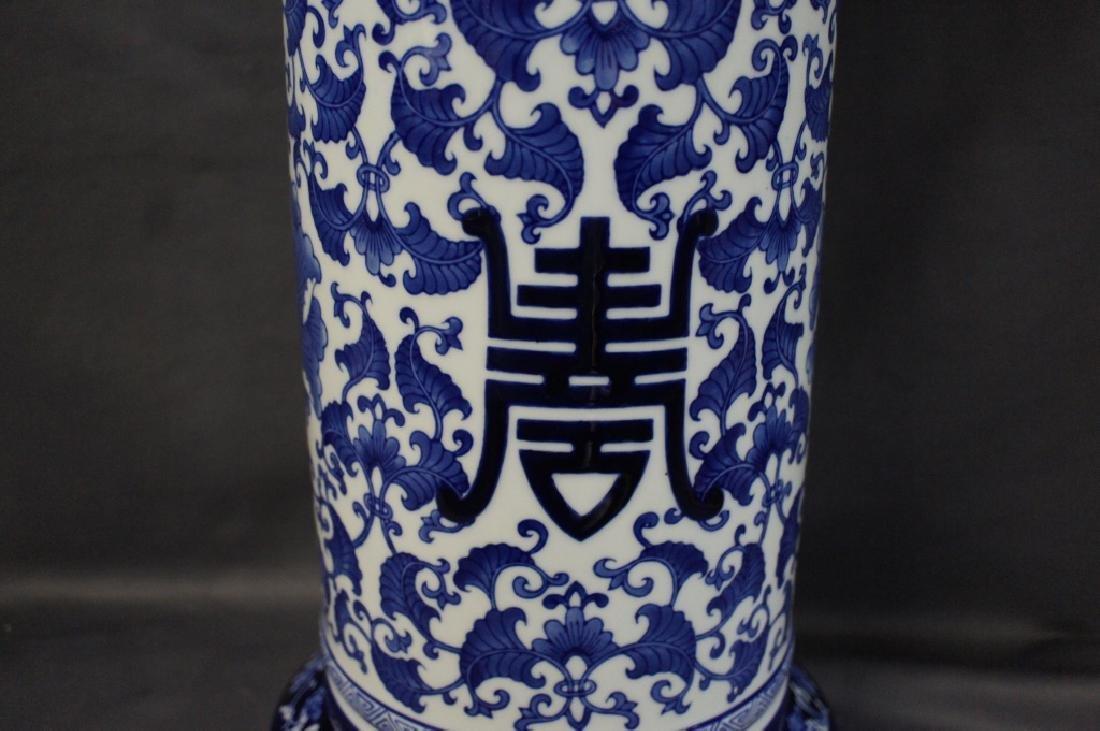 Vintage oriental blue & white jardiniere - 3