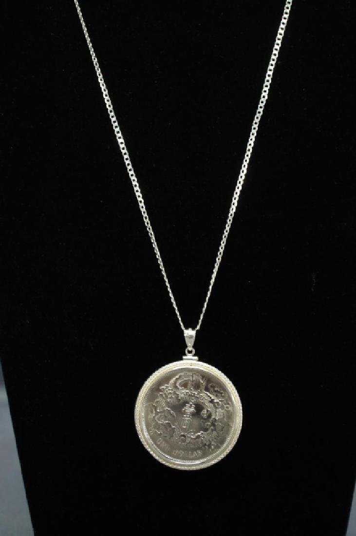 Chinese Coin With All Silver Chain
