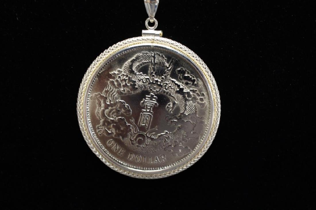Chinese Coin With All Silver Chain - 2