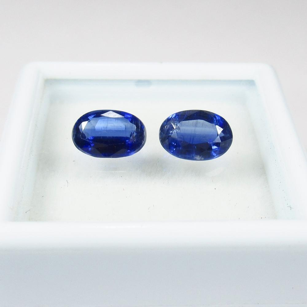 1.96 Ct Natural Deep Blue Kyanite Pair