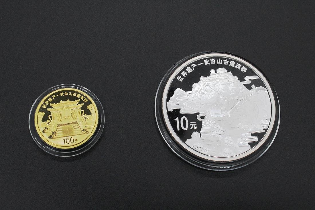 Gold and silver coin for Wudang Mountain