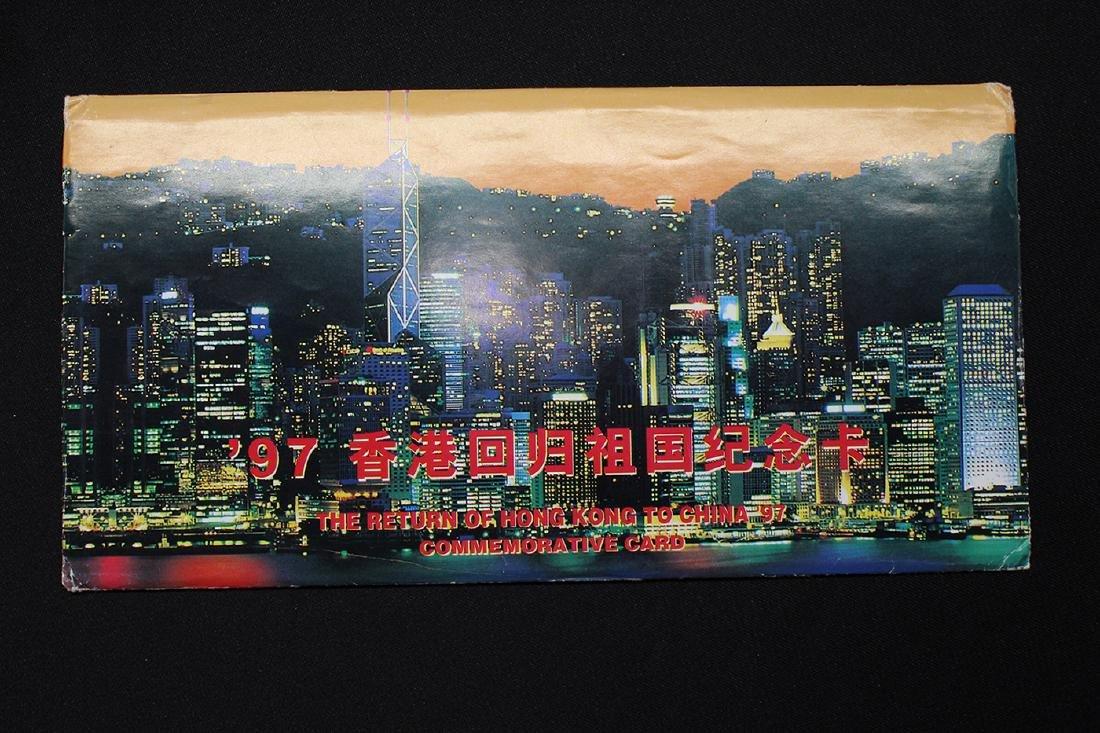 Memorial Card for HongKong back motherland