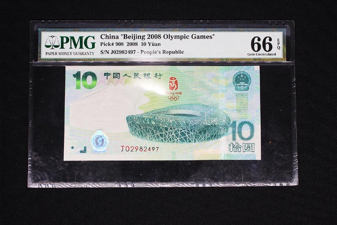 Memorial notes of the 2008 Olympic Games