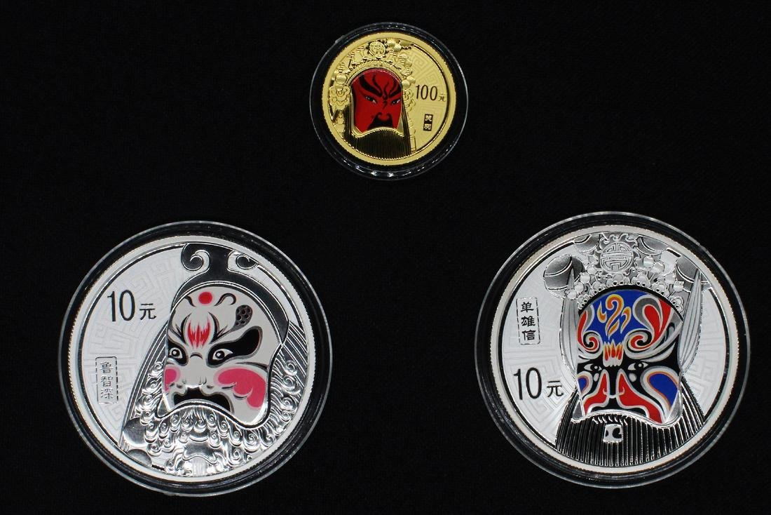 China Peking Opera  Gold and sliver coin