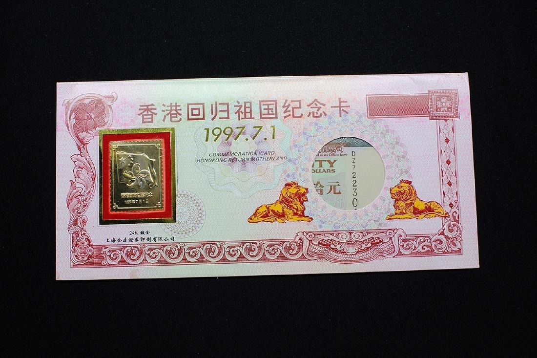 Memorial Card for HongKong return motherland