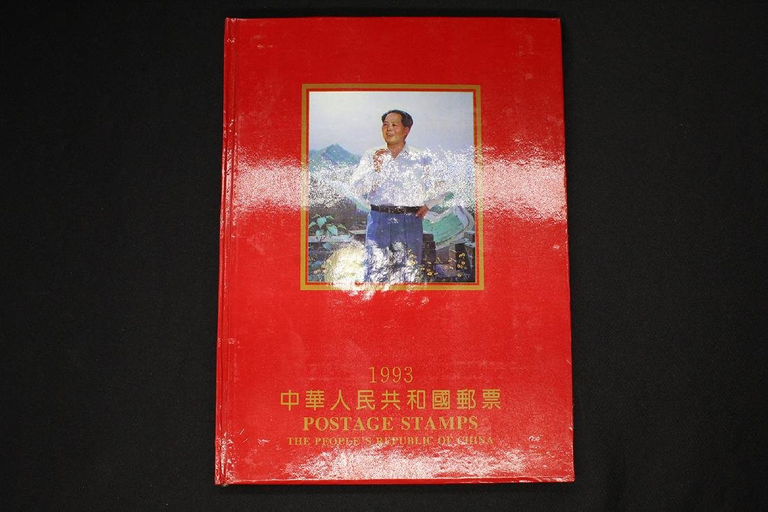 china stamps annual album in 1993