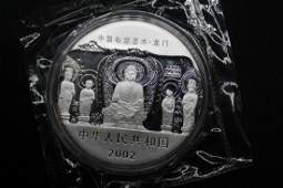 The commemorative Silver Coin of Chinese Grottoes