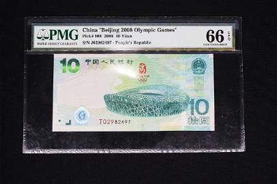 Commemorative notes of the 2008 Olympic Games