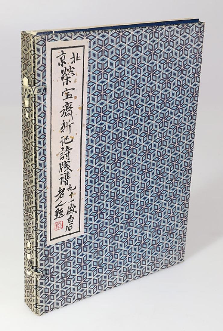 Qi Baishi (1864-1957), coloured woodcuts